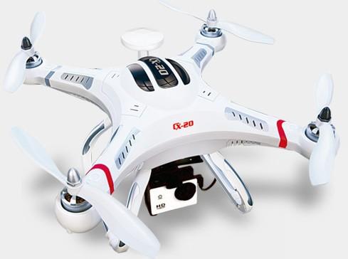 分享到: 航拍飞行器  品牌 : 澄星航模 型号 : cx-20 规格 : 无线 价